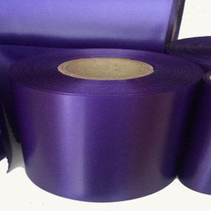 Printed Ribbon - 45mm wide